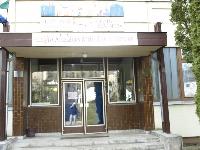 Cogito Általános Művelődési Központ