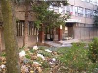 Illyés Gyuláné Óvoda, Általános Iskola, Speciális Szakiskola