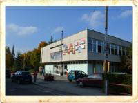 Salgótarjáni Általános Iskola és Kollégium